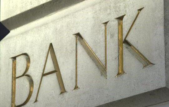 银行转型新方向:场景金融