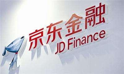"""京东金融改名""""京东数科"""" 未来战略发展方向或改变"""