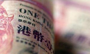 汇丰银行本月再度升息 香港银行业加息序幕全面拉开