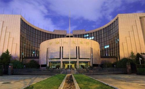 央行与香港金管局签署备忘录 将共同推进票据发行
