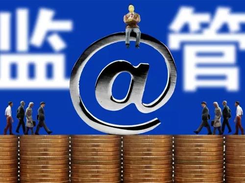 央行:改进民企融资服务 支持民营经济发展