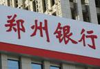 2018中国金融科技创新榜