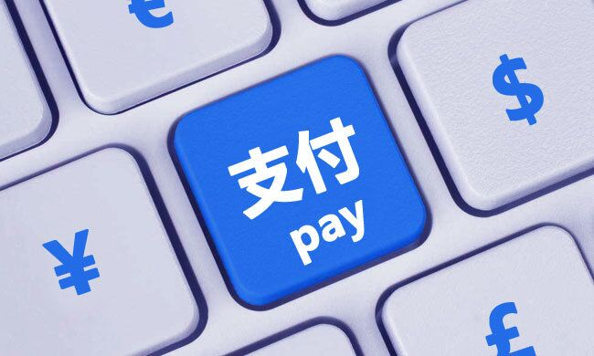 移动支付排名:微信第一、支付宝第二、Apple Pay 第四