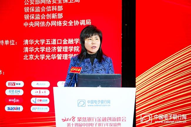 中国金融认证中心(CFCA)总经理季小杰