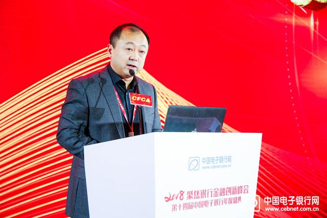中国支付清算协会副秘书长马国光