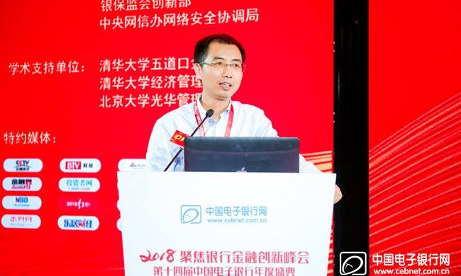 中信uedbet体育电子uedbet体育部总经理 吴军