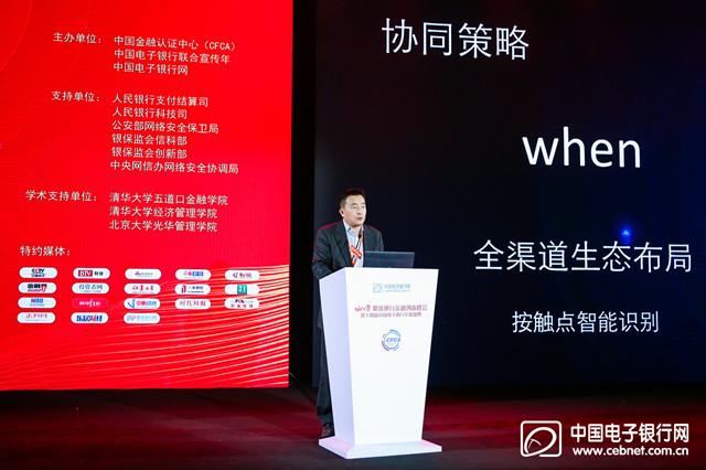 """上海uedbet体育渠道管理部总经理周宇出席本次论坛并以""""基于客户洞察的渠道协同""""发表了精彩演讲。周宇表示,随着数字化时代的到来,以客户洞察为中心的智能策略体系正在形成,全渠道正走向生态互联。"""