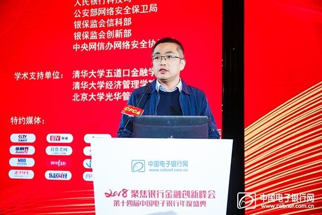 重庆uedbet体育互联网金融部副总经理王润石