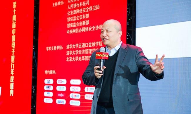 中国光大uedbet体育电子uedbet体育部总经理 杨兵兵