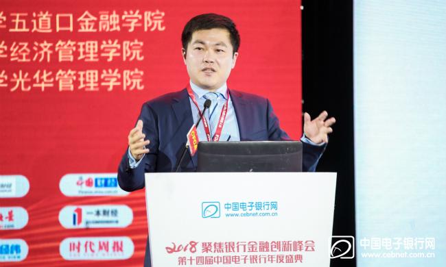 民商智惠梁笛:SaaS帮助银行搭建有温度的线上电子银行渠道