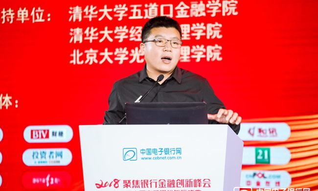 连银行王丰辉:提升基础能力不让差异化发展战