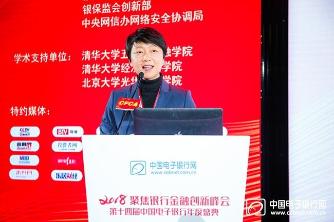 张晓燕:金融业必需颠末重复尝试、一连演进才气实现融合和改变