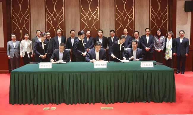 建设银行、建信金融科技公司与国家开发银行签署相关合作协议