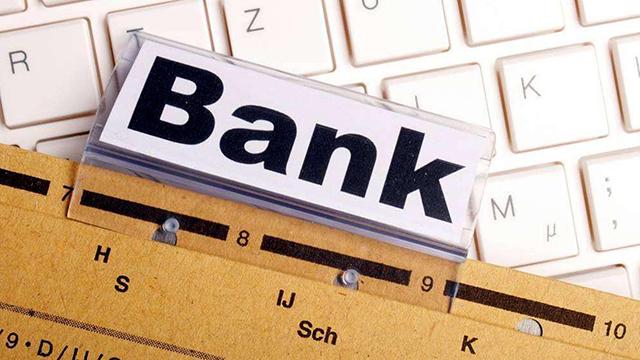 銀行機構 退出 中銀協 年度報告