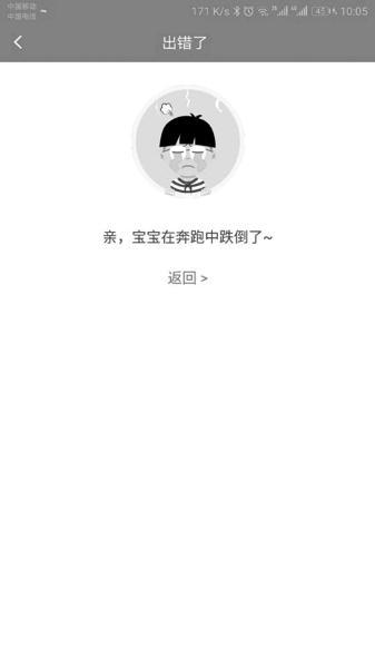 2月26日10时5分,国金证券佣金宝现金理财页面截图。